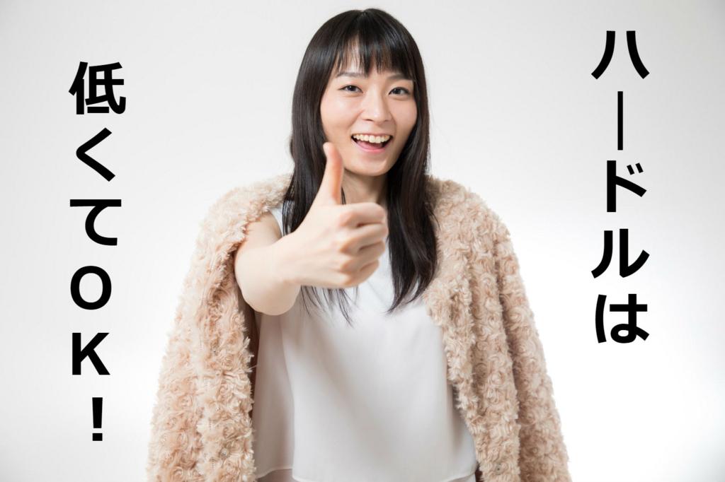 f:id:sohhoshikawa:20170406212004j:plain