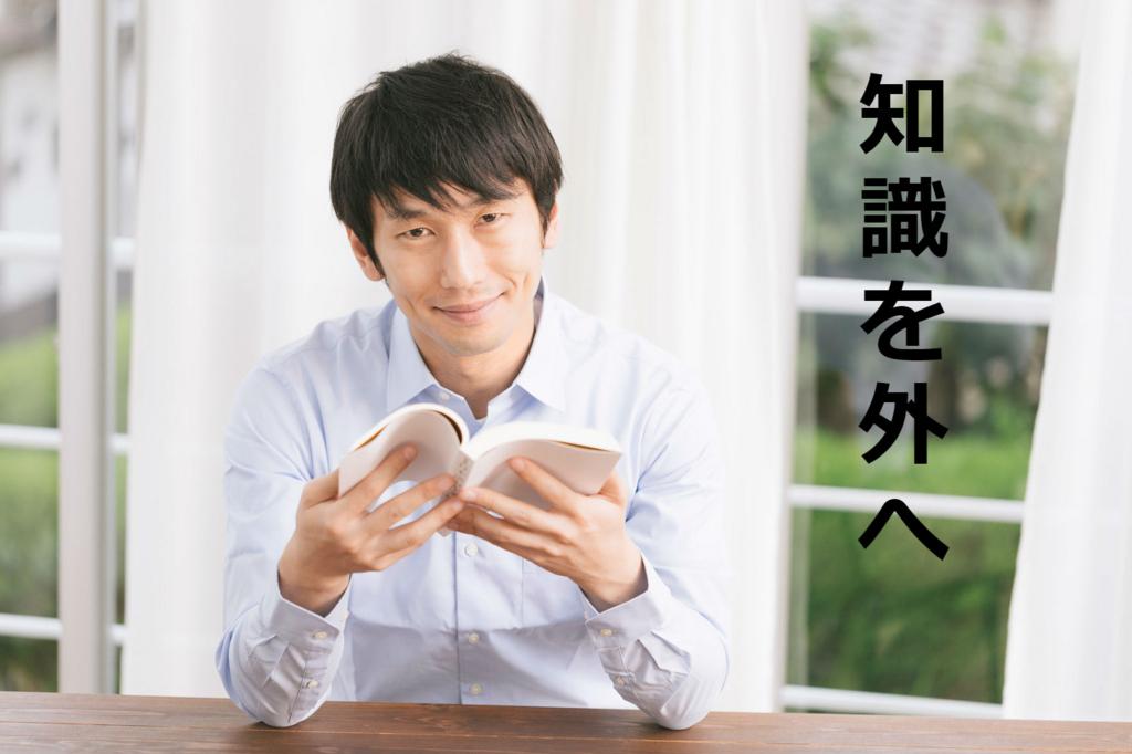 f:id:sohhoshikawa:20170406212343j:plain