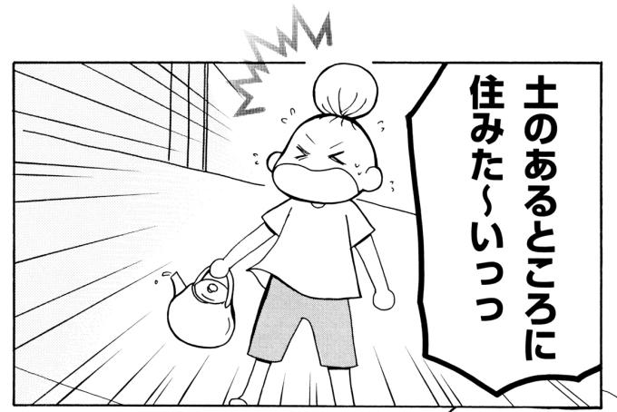 f:id:sohhoshikawa:20170407154858p:plain