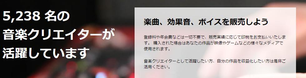 f:id:sohhoshikawa:20170407171834p:plain