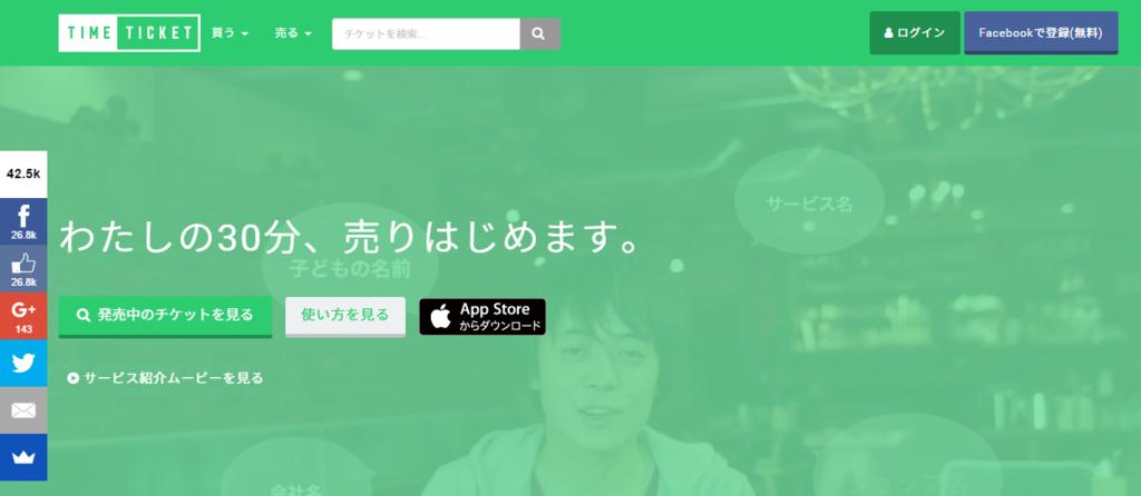 f:id:sohhoshikawa:20170407175220p:plain