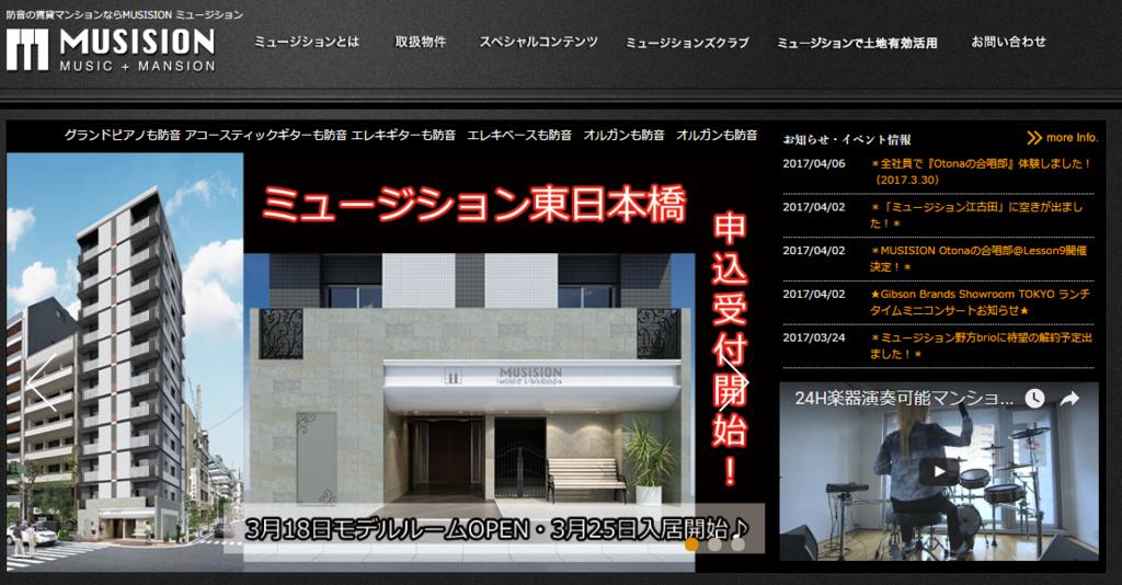f:id:sohhoshikawa:20170408181654p:plain