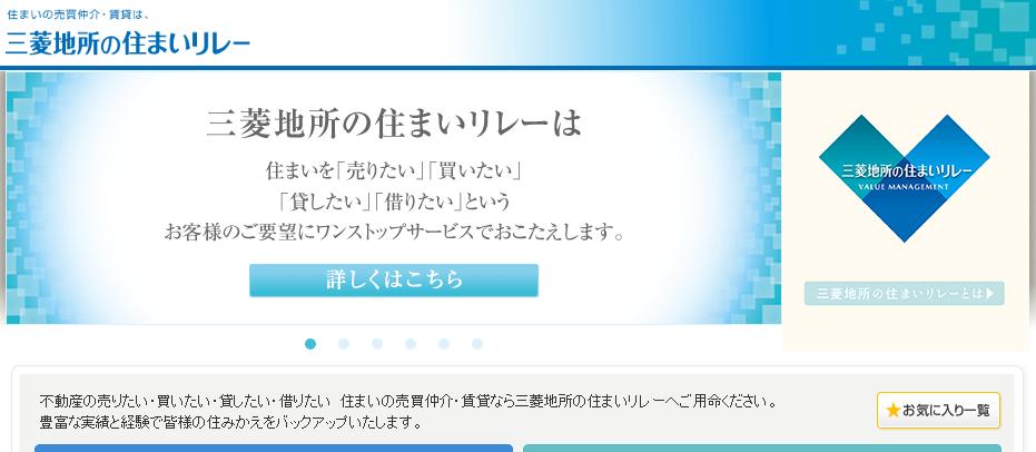 f:id:sohhoshikawa:20170409194840p:plain