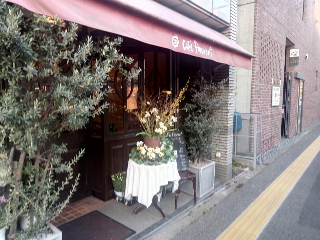 f:id:sohhoshikawa:20170411152205j:plain