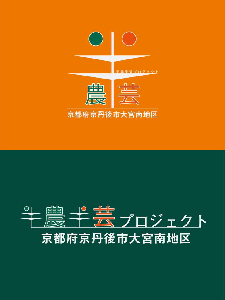 f:id:sohhoshikawa:20170414075754j:plain