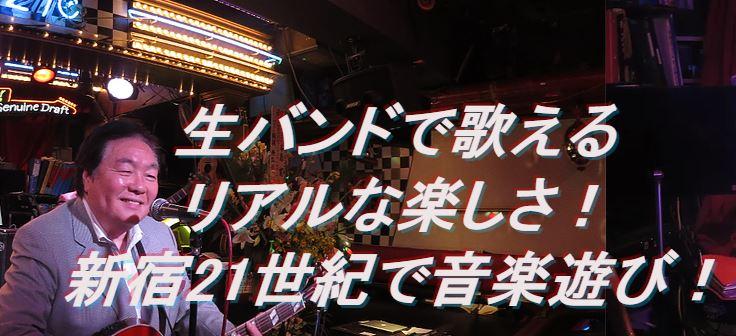 f:id:sohhoshikawa:20170414102128j:plain