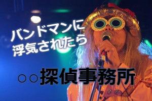 f:id:sohhoshikawa:20170416085402j:plain