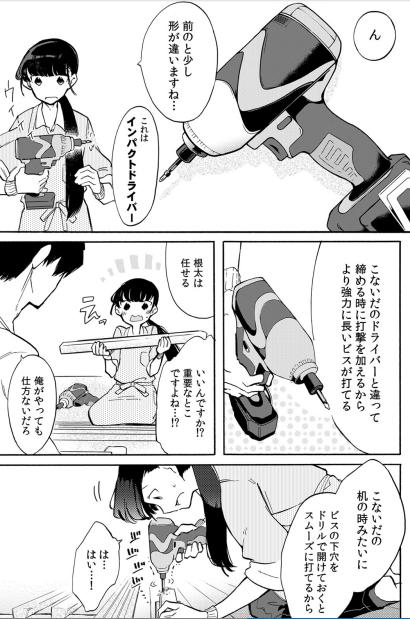 f:id:sohhoshikawa:20170416160717p:plain