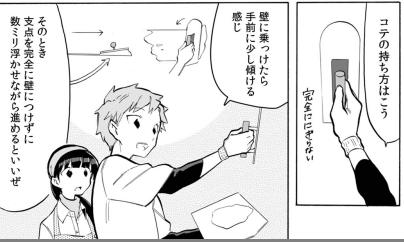 f:id:sohhoshikawa:20170416162709p:plain
