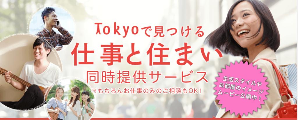 f:id:sohhoshikawa:20170418180302p:plain