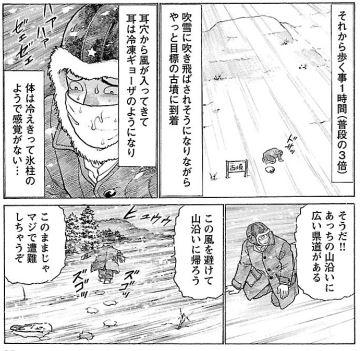 f:id:sohhoshikawa:20170422100408j:plain