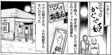 f:id:sohhoshikawa:20170422100539p:plain