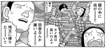 f:id:sohhoshikawa:20170422100648p:plain