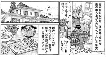 f:id:sohhoshikawa:20170422101627p:plain