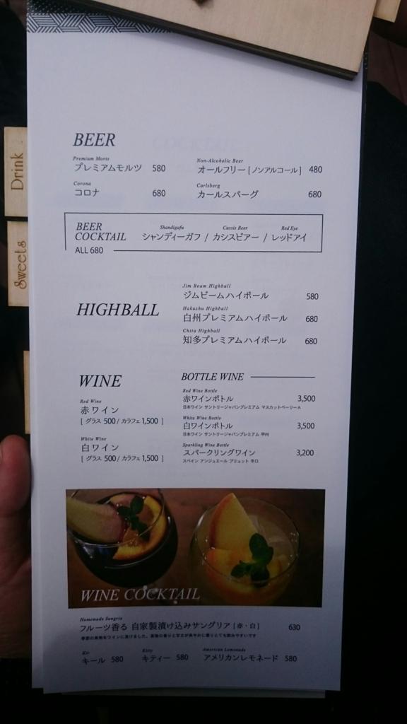 f:id:sohhoshikawa:20170427162429j:plain