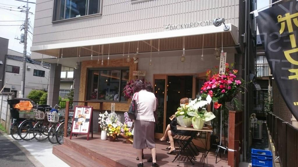 f:id:sohhoshikawa:20170427165550j:plain