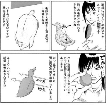 f:id:sohhoshikawa:20170429202815p:plain