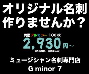 f:id:sohhoshikawa:20170430120134p:plain