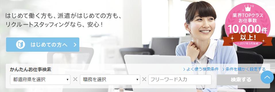 f:id:sohhoshikawa:20170502143442p:plain