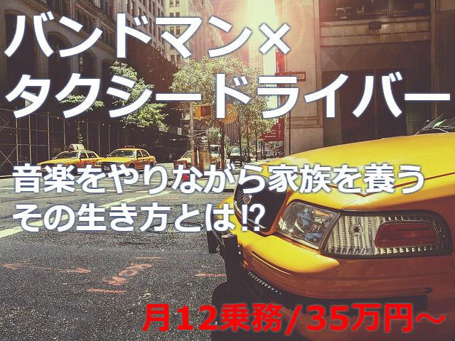 f:id:sohhoshikawa:20170503213337j:plain