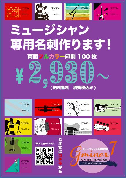 f:id:sohhoshikawa:20170504083115p:plain