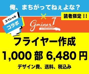 f:id:sohhoshikawa:20170511114137p:plain