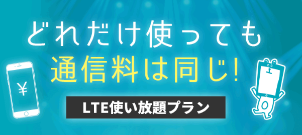 f:id:sohhoshikawa:20170514185350p:plain