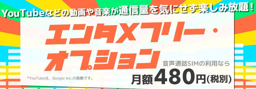 f:id:sohhoshikawa:20170514185717p:plain