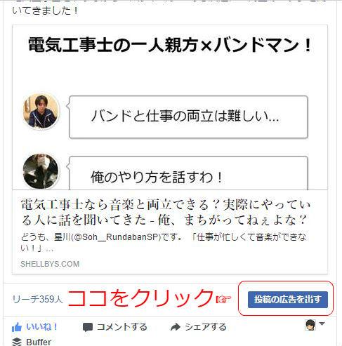 f:id:sohhoshikawa:20170523101658j:plain