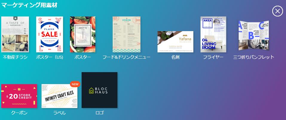 f:id:sohhoshikawa:20170531201027p:plain