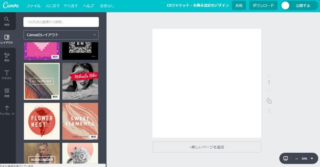 f:id:sohhoshikawa:20170531202024j:plain