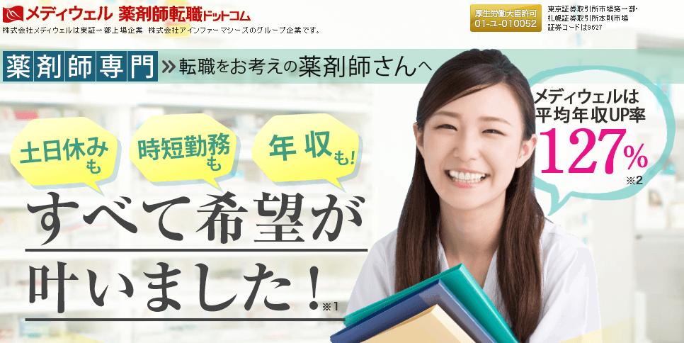 f:id:sohhoshikawa:20170601164045p:plain