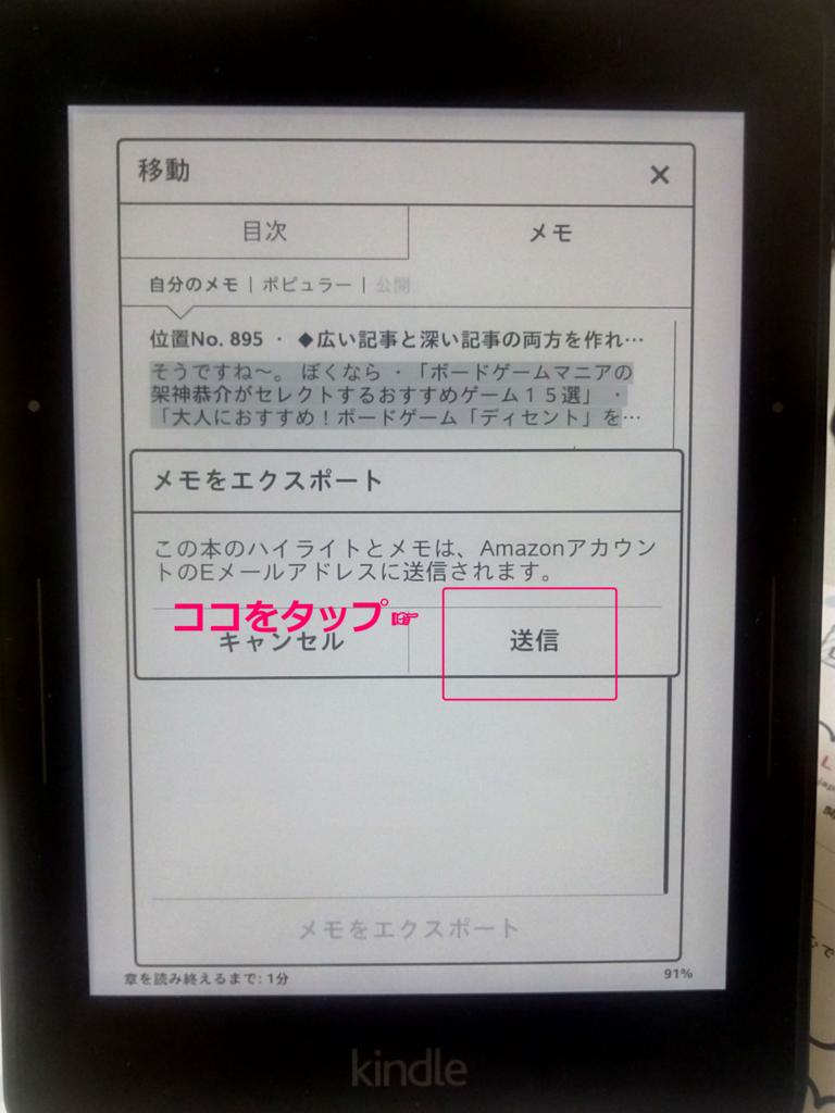 f:id:sohhoshikawa:20170602220855j:plain