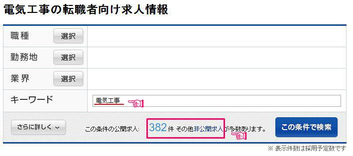 f:id:sohhoshikawa:20170604102136j:plain
