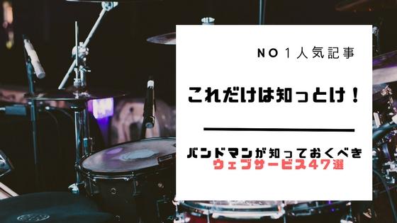 f:id:sohhoshikawa:20170609214908j:plain