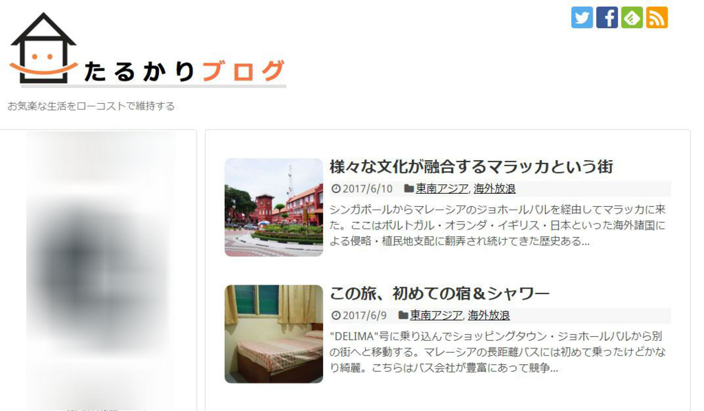f:id:sohhoshikawa:20170610120216j:plain