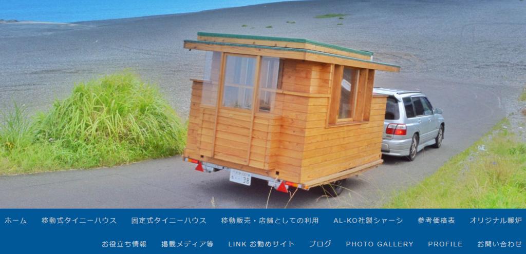 f:id:sohhoshikawa:20170610121009p:plain