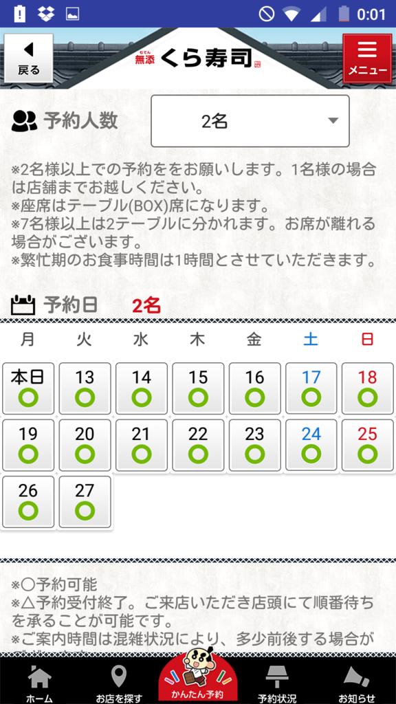 f:id:sohhoshikawa:20170613000324p:plain