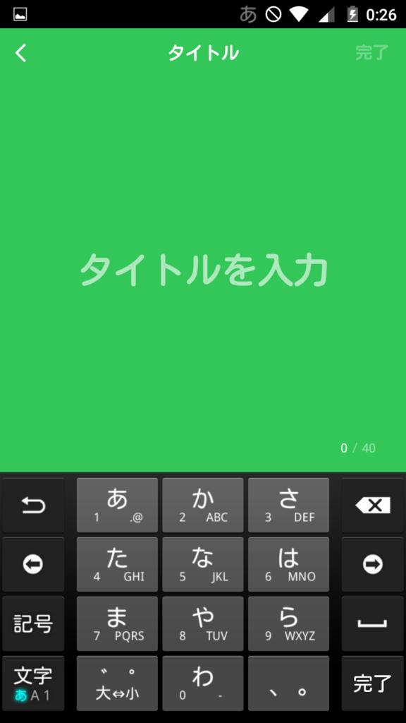 f:id:sohhoshikawa:20170613163730p:plain