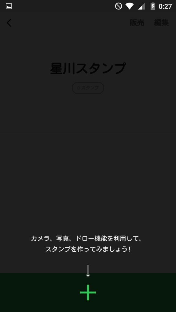 f:id:sohhoshikawa:20170613163749p:plain
