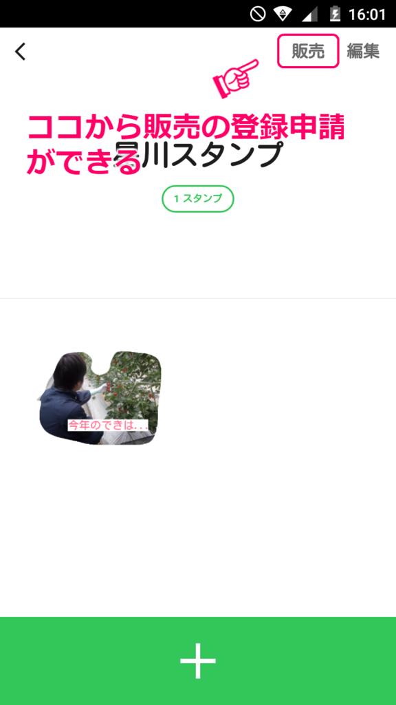 f:id:sohhoshikawa:20170613164504p:plain