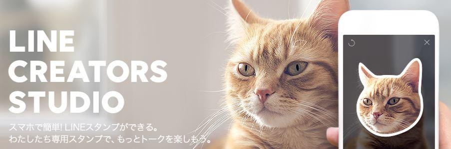 f:id:sohhoshikawa:20170613165315j:plain