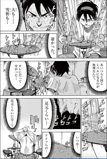 f:id:sohhoshikawa:20170617111841p:plain