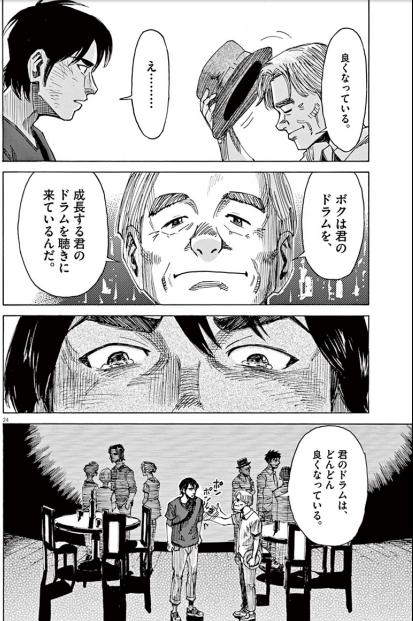 f:id:sohhoshikawa:20170617113435p:plain