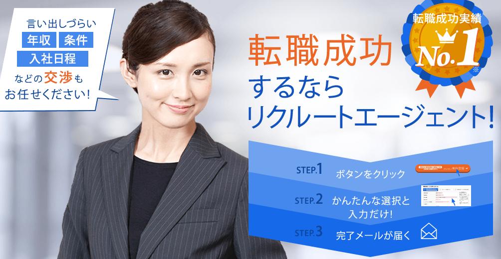f:id:sohhoshikawa:20170620120447p:plain
