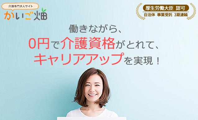 f:id:sohhoshikawa:20170620121557p:plain