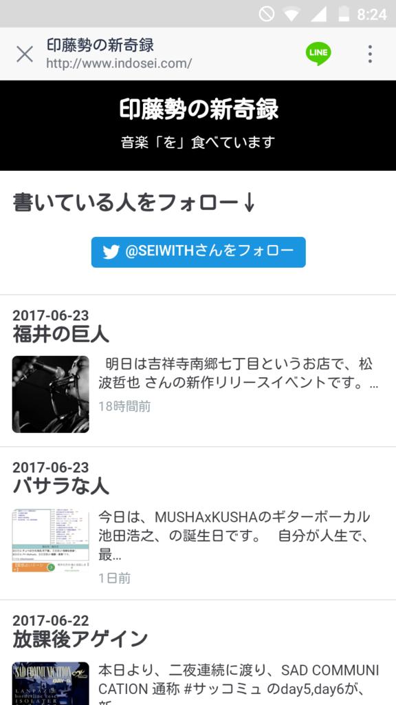 f:id:sohhoshikawa:20170624082537p:plain