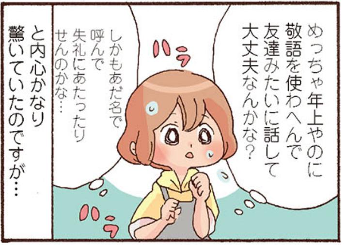 f:id:sohhoshikawa:20170627163503p:plain