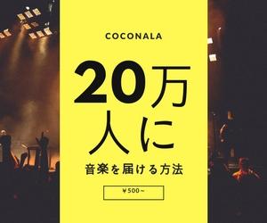 f:id:sohhoshikawa:20170701083258j:plain