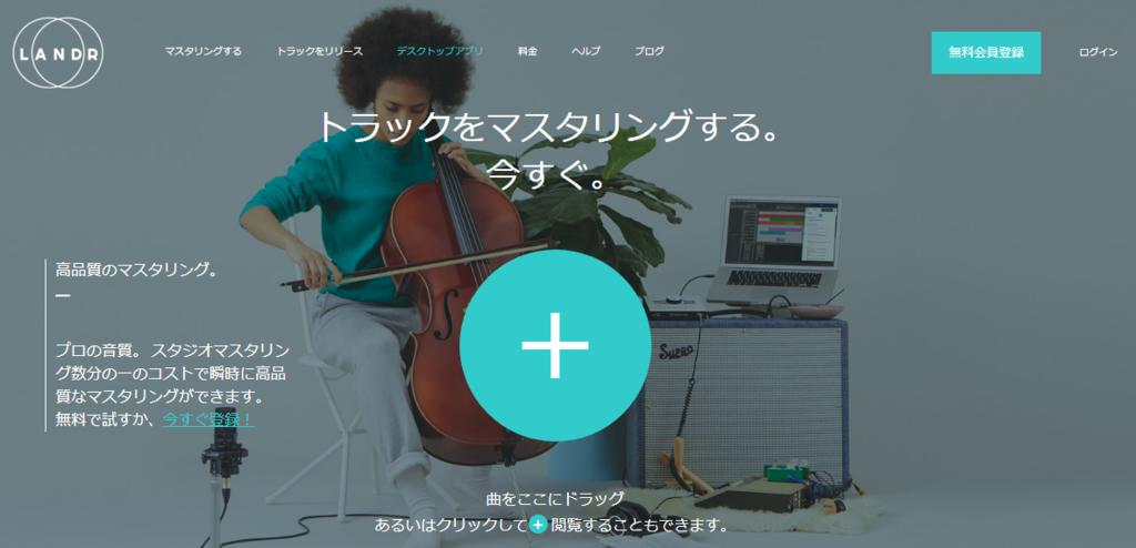 f:id:sohhoshikawa:20170713200618p:plain